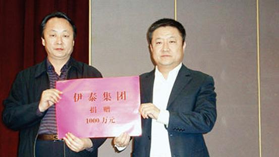 2008年3月20日,黄河内蒙古杭锦旗独贵特拉奎素段决堤。集团公司又为灾区捐赠1000万元现金用于灾后重建