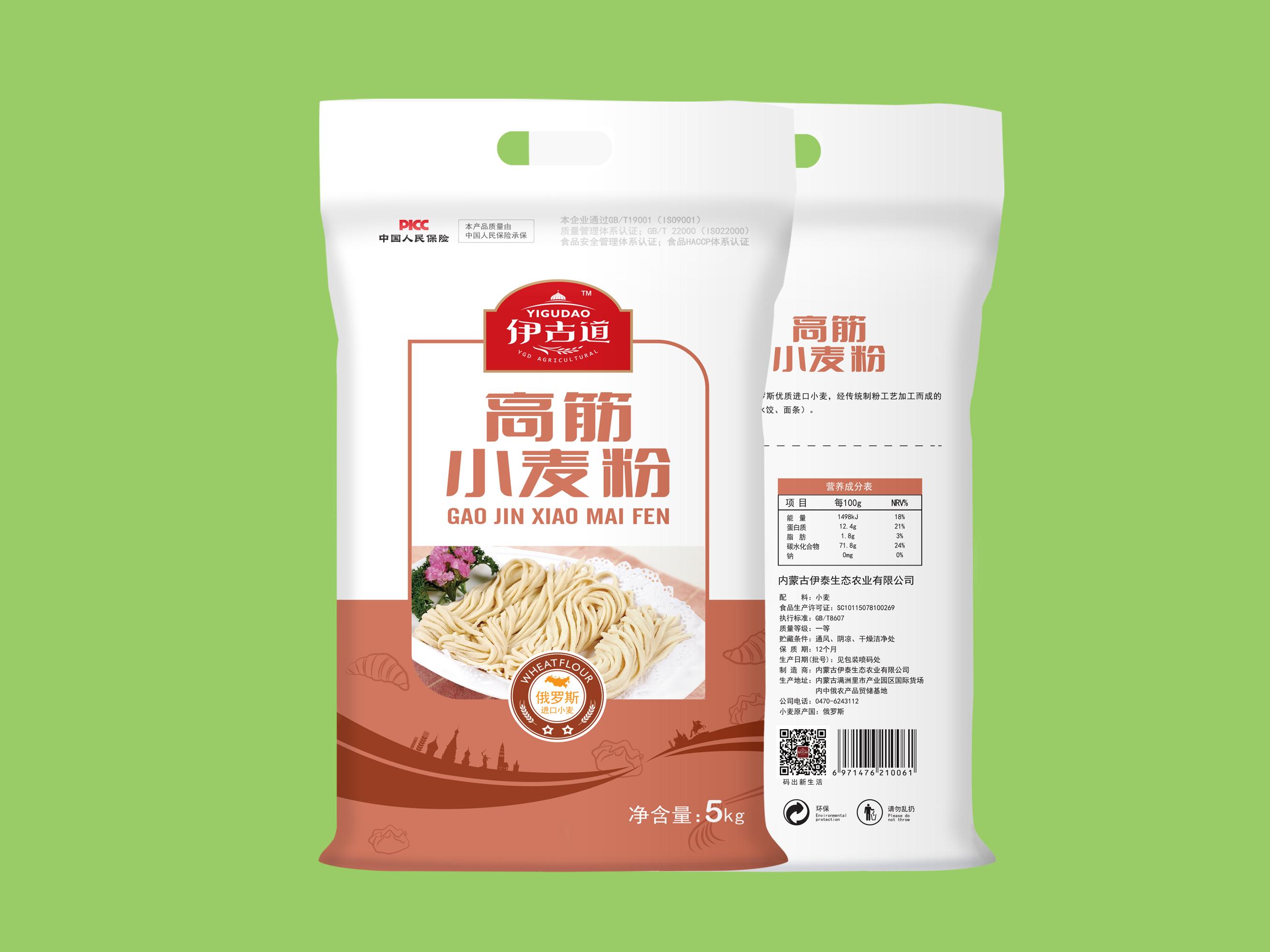 高筋小麦粉一等